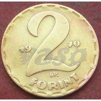 6420:  2 форинта 1970 Венгрия