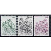 Ватикан 1982 400 лет Григорианскому календарю Скульптуры 3 марки**  Искусство (РН)