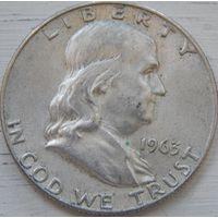 18. США пол доллара 1963 год. серебро
