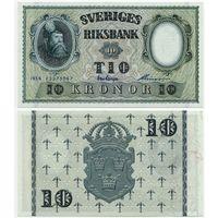 Швеция. 10 крон (образца 1956 года, P43d, подпись 1, UNC)