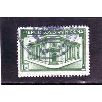 Доминиканская республика.Ми-305.Здание почты, Сантьяго.1936.