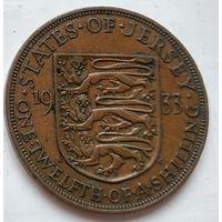 Джерси 1/12 шиллинга, 1933 1-10-16