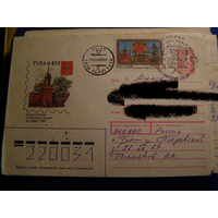 Россия КПД 1996 850 ЛЕТ ТУЛЕ ПАМЯТНИК ПЕТРУ I почта