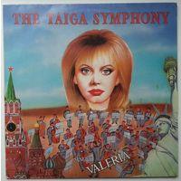 LP Валерия / Valeria - The Taiga Symphony (1991) Blues Rock, Ballad, Vocal с Складкой!