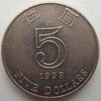 Гонконг 5 долларов 1998 г.