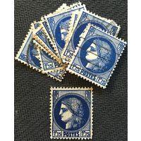ЦІКАВІЦЬ АБМЕН! 1938, CERES, 1.75 франка