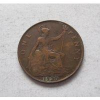 Великобритания 1 пенни 1920 Георг V