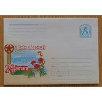 Беларусь 2009 23 февраля