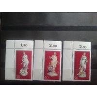 Берлин 1974 Статуэтки из фарфора, 18 век Михель-2,4 евро полная серия, угол