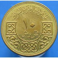 1к Сирия 10 пиастров 1965 (2-13) В КАПСУЛЕ распродажа коллеции