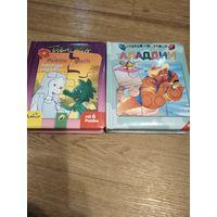 2 книги с пазлами на каждом развароте