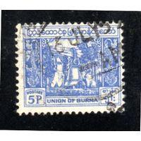 Бирма.Ми-143. Колокол свободы. Серия: Первая годовщина независимости, значение в новой валюте .1954.