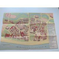 Карта Старой Риги. 1950-е.