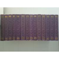 """ДЖЕК ЛОНДОН. СОБРАНИЕ СОЧИНЕНИЙ В 14 ТОМАХ. БИБЛИОТЕКА """"ОГОНЕК"""". 1961 год."""