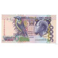 Сан-Томе и Принсипи 5000 Добрас 1996 UNC