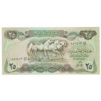 Ирак 25 динар 1980 г. Пик-66b. Большая. Редкая