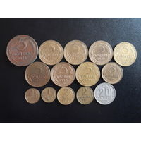 Монеты советского периода до 1961 года (одним лотом - 14 шт.). Возможна выборочная продажа. Подробности внутри.