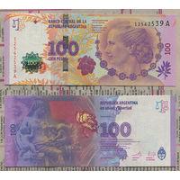 """Распродажа коллекции. Аргентина. 100 песо 2012 года (P-358a - 2002-2016 (ND) """"Pesos"""" Issue)"""