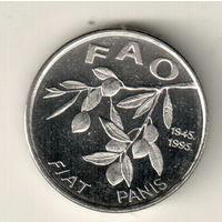 Хорватия 20 липа 1995 ФАО