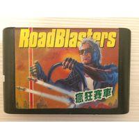 Картридж Road Blaster - Sega