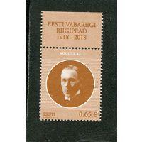 Эстония. Аугуст Рей, глава государства и правительства 1928-1929