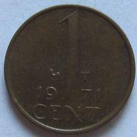 Нидерланды, 1 цент 1971 г