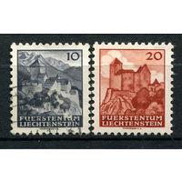 Лихтенштейн - 1943 - Пейзажи и замки  - [Mi. 222-223] - полная серия - 2 марки. Гашеные и MNH.  (Лот 48N)
