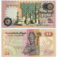 Египет. 50 пиастров (образца 1981.01.05 года, P55, UNC)