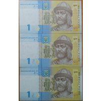 1 гривна 2006 г. Украина 3шт