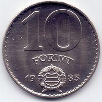 Венгрия, 10 форинтов 1983 года. Серия FAO. Тираж - 50 000.