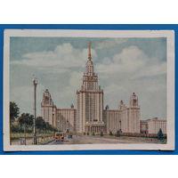 Москва. МГУ. 1954 г. ПК. Чистая.