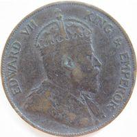 5. Гон Конг 1 цент 1903 год. Эдвард-7