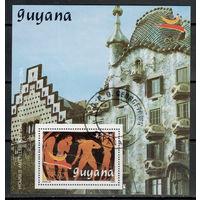 Гайана /1989/ Летние Олимпийские Игры / Испания / Барселона 1992 / Архитектура / Античность / Блок