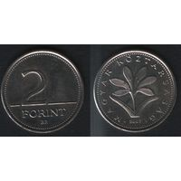 Венгрия km693 2 форинта 2007 год (h01)