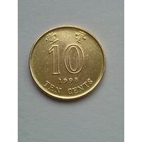 Гонконг 10 центов 1998
