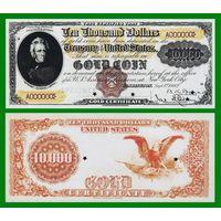 [КОПИЯ] США 10 000 долларов 1882 г. Золотой сертификат (Образец).