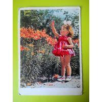 Открытка. 1962г. Среди цветов. фото А.Становова