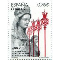 400-летие со дня основания Белого Братства Богородицы Испания 2014 Религия ** (ЛУ)