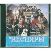 CD ВИА Песняры - Записи 1971-1985 (2000)