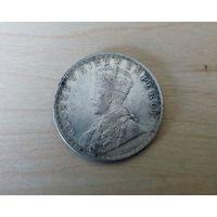 1 рупия 1918 Британская Индия