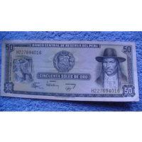Перу, 50 солес 1975 года. No2  хорошее. распродажа