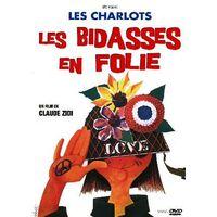 Новобранцы сходят с ума / Les Bidasses s'en vont en guerre. Суперкомедия Клода Зиди (Франция, 1971) Скриншоты внутри