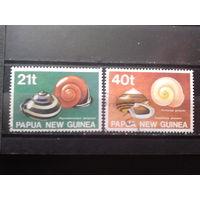 Папуа Новая Гвинея 1991 Ракушки