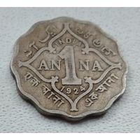 Индия - Британская 1 анна, 1924 Калькутта 4-4-22