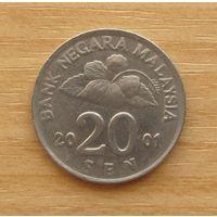 МАЛАЙЗИЯ,20сен2001г.