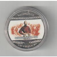 10 долларов Либерии 2004 года (Мгновения свободы--- Гарибальди)