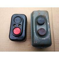 Кнопки: КУ72 и КМ3-2 (цена за одну)