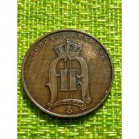 Швеция 5 эре 1891 (тир 374 тыс. )