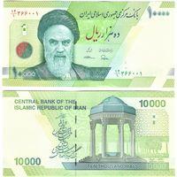 Иран 10000 риалов 2017 год ПРЕСС из пачки UNC