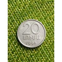 Армения 20 лума 1994 год